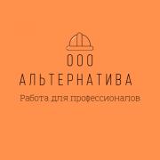 Электромонтажник (слаботочник) Санкт-Петербург