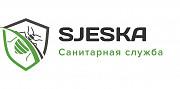 Требуется дезинфектор Новосибирск