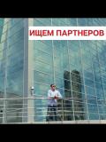 Бизнес по остеклению балконов Хабаровск