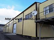Строительство складов и складских помещений, цехов, БМЗ в Украине. Киев